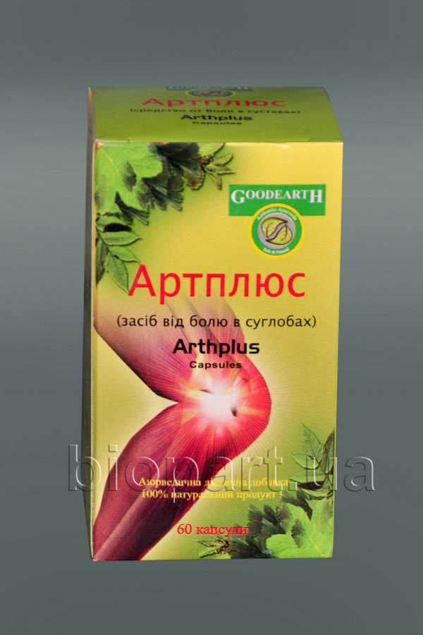 аминокислоты для похудения купить